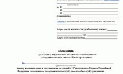Образец заполнения штатного расписания строительной организации