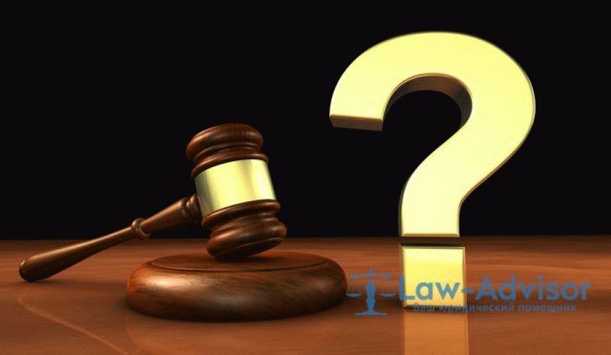 Как найти судебный приказ по номеру