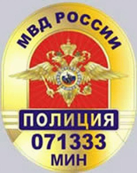 Калькулятор расчета пенсии следователя мвд россии в 2020 году